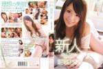 新人NO.1STYLE 話題の妄想恋人 (SOE-672)