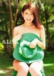 gs_Alisa_ALiSA_02